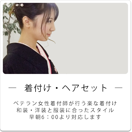main_bt01